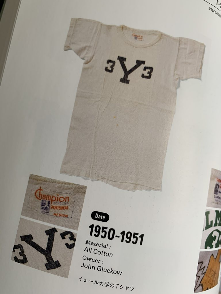 1950s Champion Tshirt