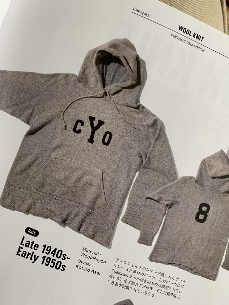 1940-50 CYO Champion Hoodie