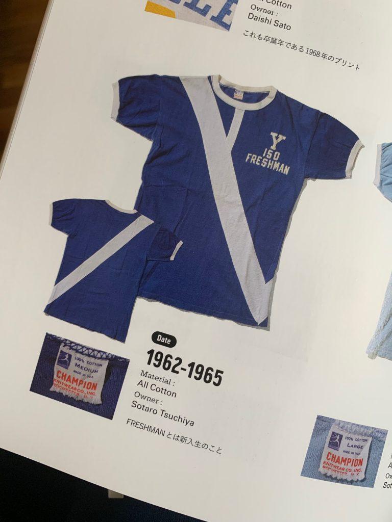 1960s Yale Freshman ISO Tshirt