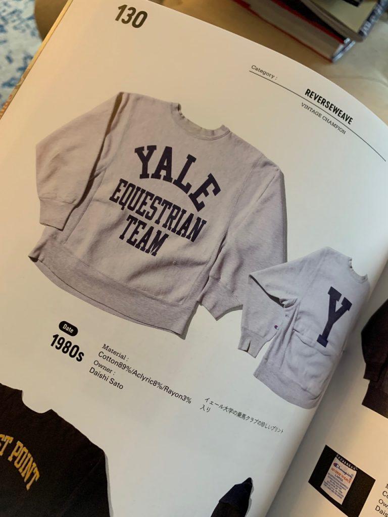 1980s Yale Equestrian Team Sweatshirt